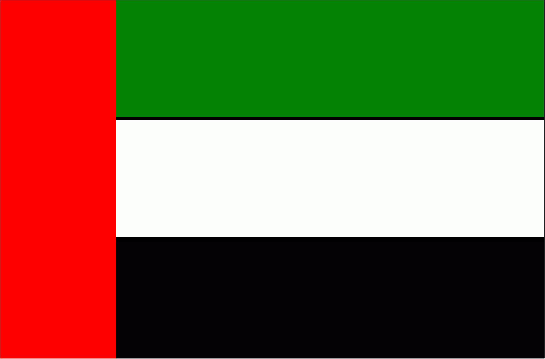 Bandera de Emiratos Árabes Unidos