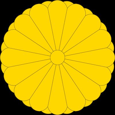 Sol imperial de Japón