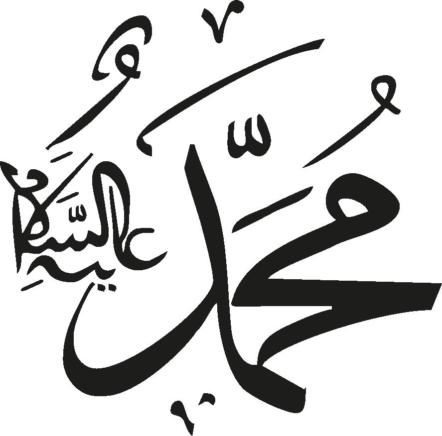 Muhammad islam