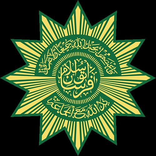 Persatuan islam